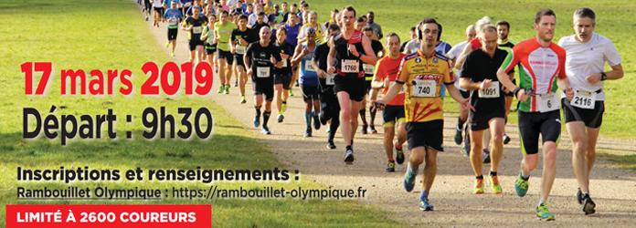 Actualités Rambouillet - Rambouillet Olympique organise le 32ème Semi-Marathon de Rambouillet le 17 mars 2019