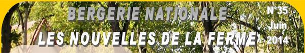 Actualités Rambouillet - Bergerie Nationale Juin 2014