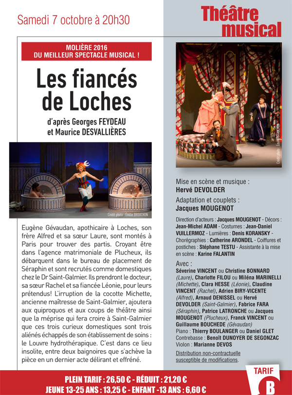 Les Prairiales à Epernon : théâtre musical, les fiancés de Loches