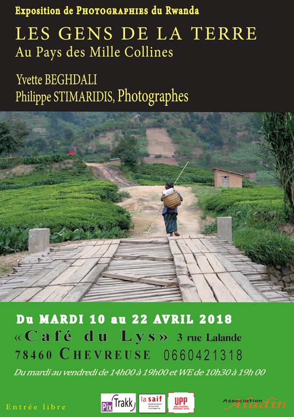 Exposition de photographies du Rwanda au café du Lys à Chevreuse