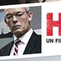 Actualités Rambouillet - Cinéma Vox 24 au 30 juillet 2013
