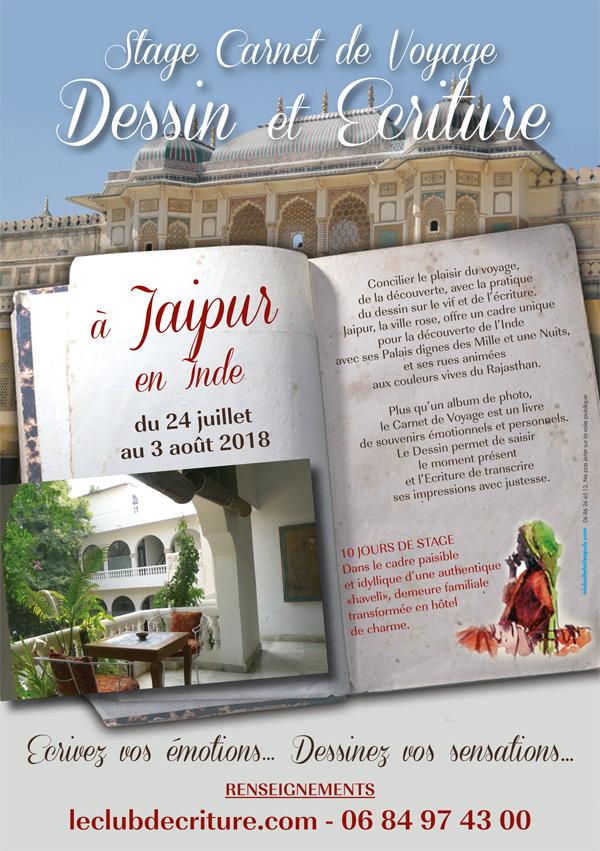 Carnet de voyage dessin et écriture à Jaipur en Inde