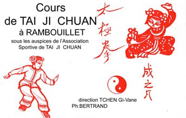 Cours de Tai Ji Chuan à Rambouillet