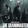 Actualités Rambouillet - Cinéma 8 au 14 mai 2013